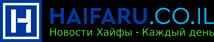 HaifaRu