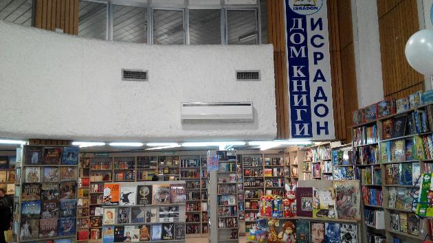 Русские книжные магазины: на что вы рассчитываете?