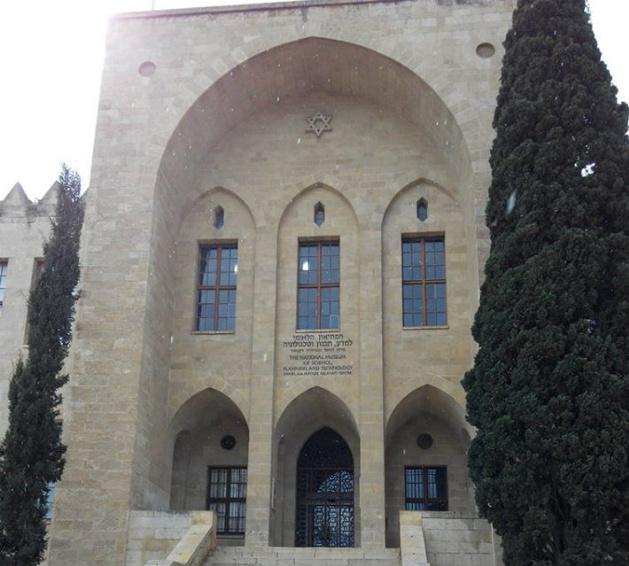 История создания здания музея «Мадатек»
