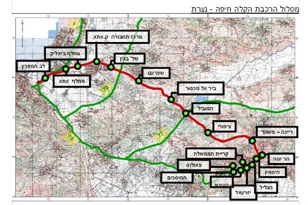 Утвержден проект лёгкорельсового поезда из Хайфы в Нацерет-Илит