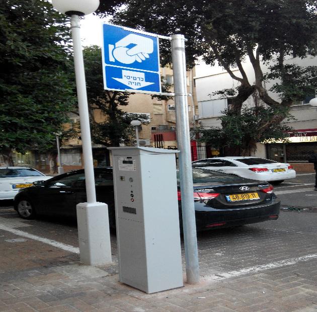 На улицах Хайфы появились новые стояночные аппараты