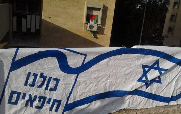 Подозрение: скрыл доходы от антиизраильской деятельности и не только