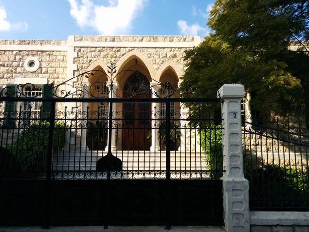 Паломнический центр бахаи