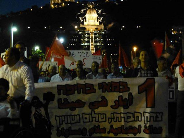 Требование: запретить первомайские шествия в Хайфе