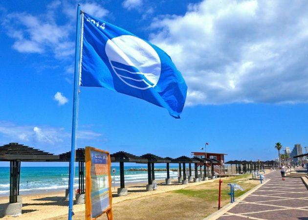 Синие флаги на пляжах Хайфы: что они означают?