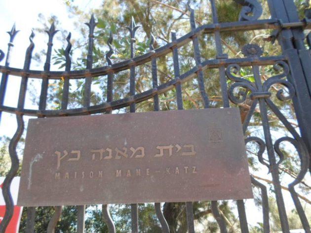 Музей Мане Каца-самый еврейский художественный музей…