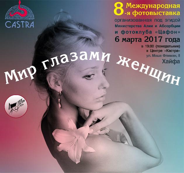 Женская международная выставка здорово прогрессирует!