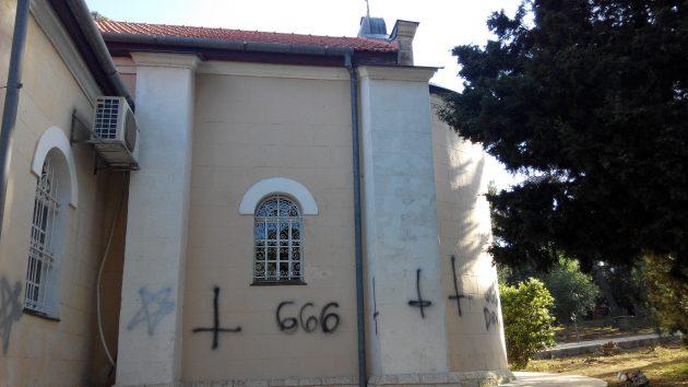 В Хайфе осквернена русская православная церковь