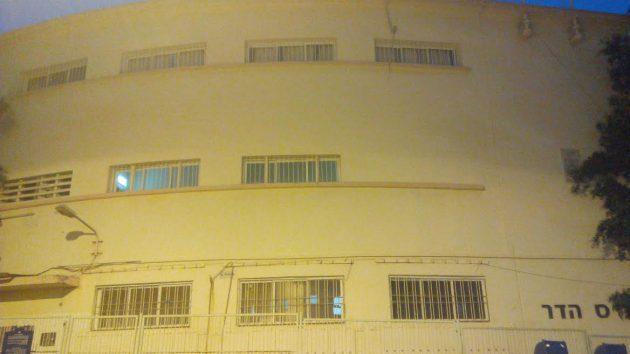 Здание скорой медицинской помощи «Маген Давид адом», которому почти 100 лет