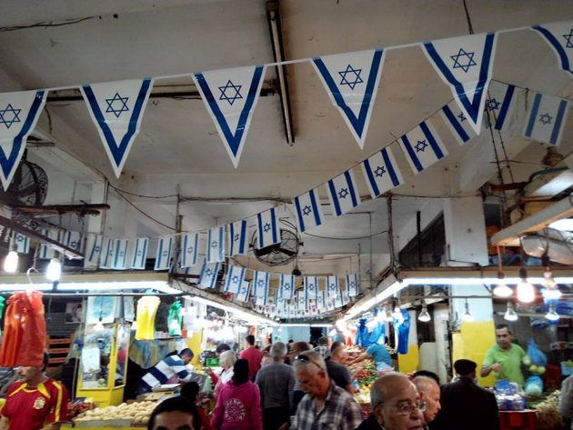 На центральном рынке Хайфы задержаны палестинцы
