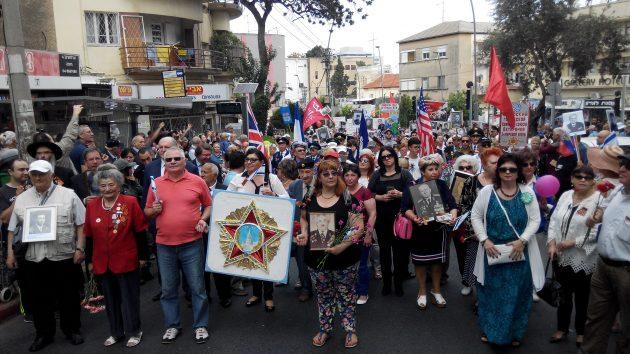 В Хайфе вновь прошёл многотысячный Парад Победы