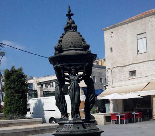 Как появился в Хайфе… «фонтан Уоллеса»