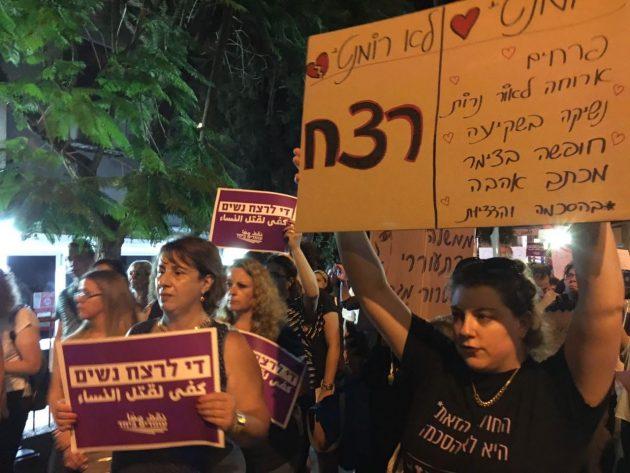Сотни прошли по улицам Хайфы протестуя против убийства женщин