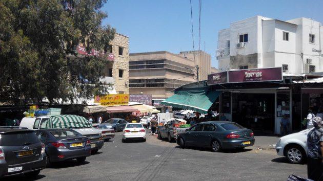 Почему хайфчане не ходят на центральный рынок