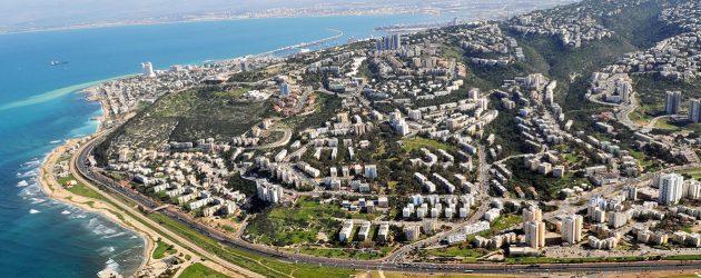 Скоро: новый микрорайон в одном из красивейших мест Хайфы