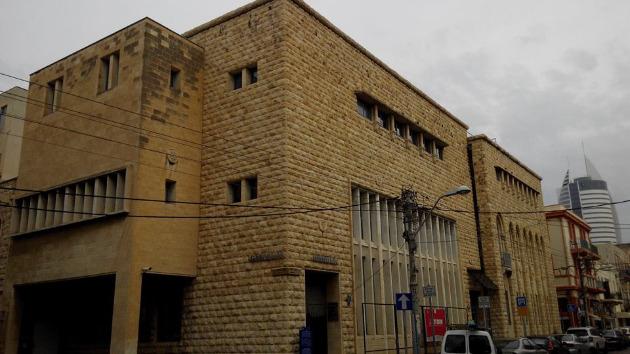 История Хайфы. Банк «Англо-Палестинской компании»