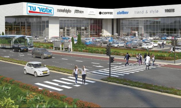 В Хайфе скоро откроется новый торговый центр