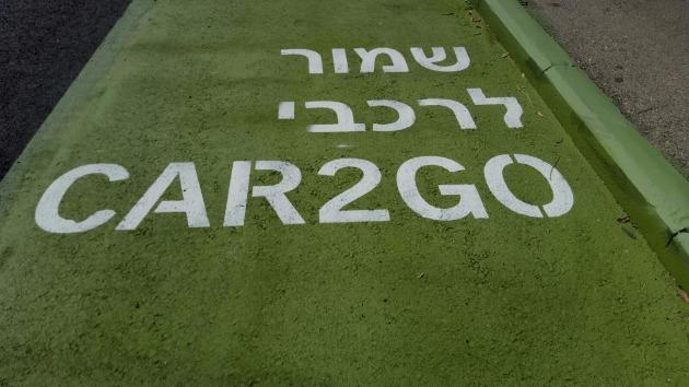 Хайфа запускает для широкой публики прокат электромобилей или почему часть стоянки стала зелёной