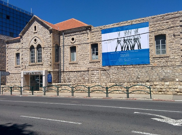 Приглашаем в пятницу на экскурсию по Хайфе. Маршрут: «Вдоль по Сионистской»