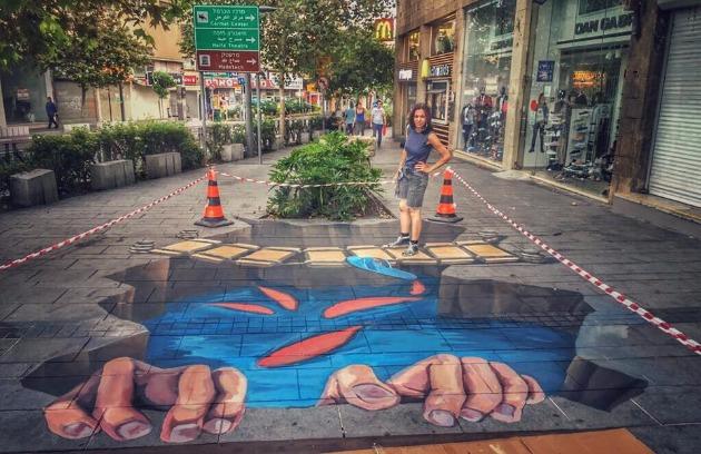 Вслед за Спинозой: на тротуаре появился «Пролом»