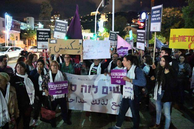 Хайфа. Марш против насилия над женщинами