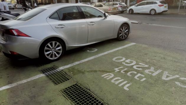 Внимание! За парковку на зелёных стоянках штрафуют!
