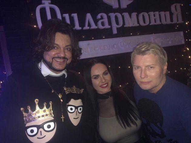 Хайфчанка оказалась в компании с Киркоровым, Басковым и Малаховым