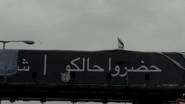 На центральной улице появился рекламный щит на арабском языке
