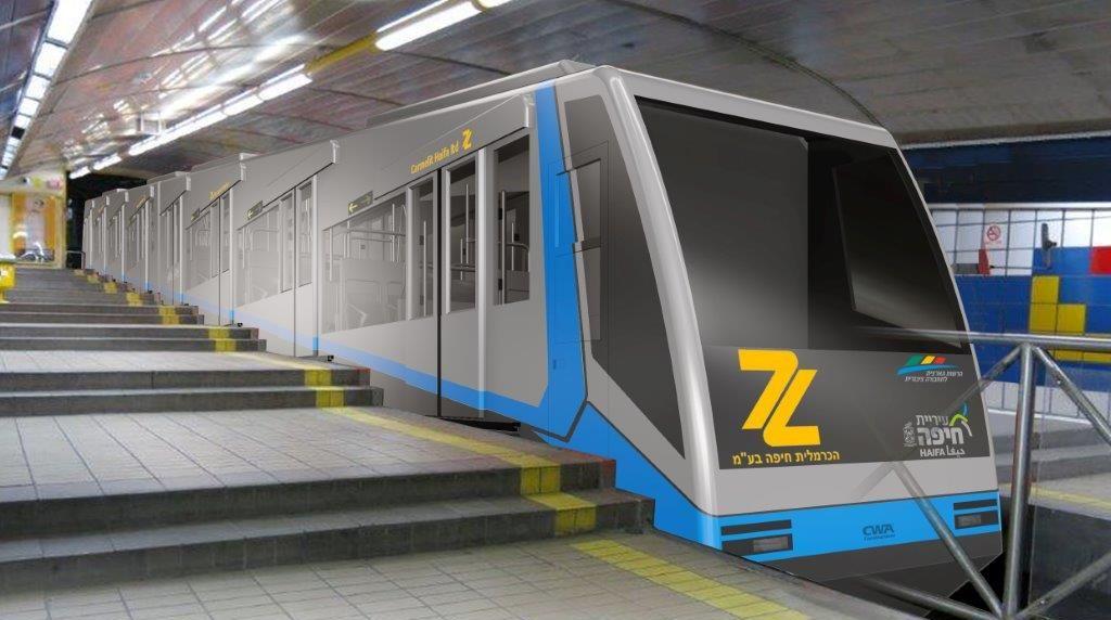 Сегодняшним вечером новые вагоны метро «Кармелит» опустят под землю