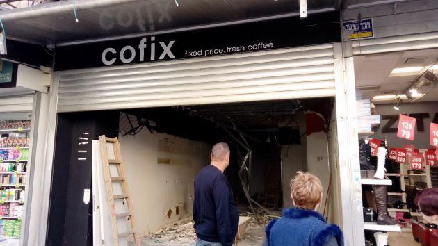 Закрылось первое отделение сети «Кофикс» в Хайфе