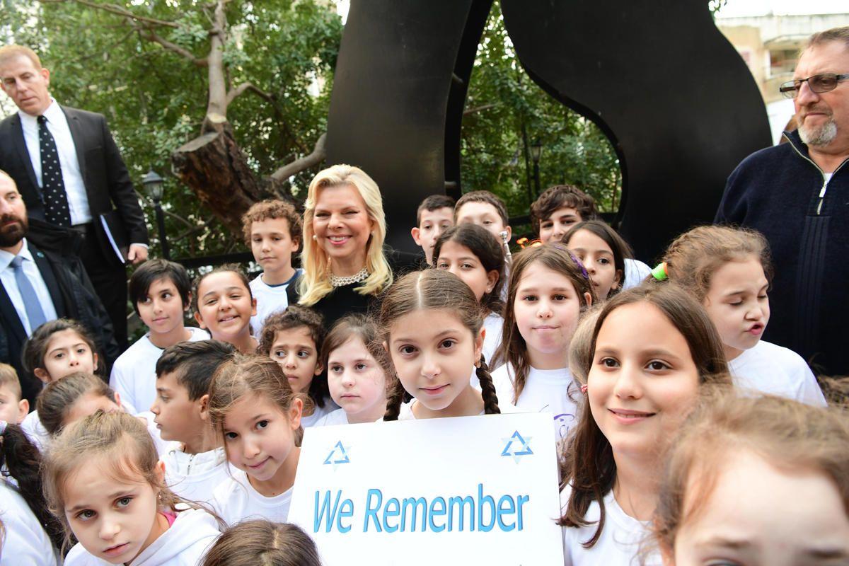 Сара Нетаньягу побывала вчера в Хайфе