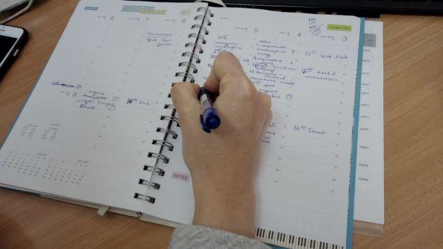 Хайфские учёные установили связь между настроением и почерком