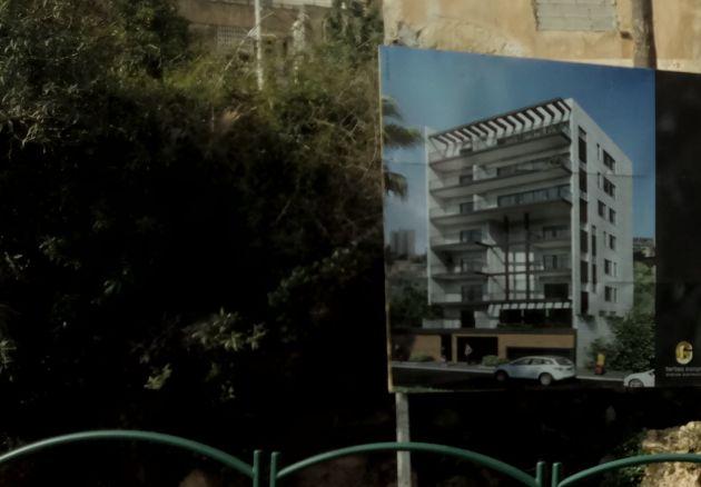 На улице Яд ле Баним построят жилой дом с тренажёрным залом
