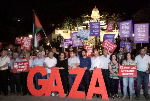 Демонстранты в Хайфе скандировали: «Кровью и огнём освободим Газу!»