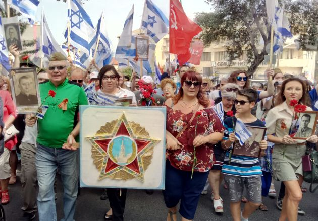 В Хайфе состоялся многотысячный Парад Победы