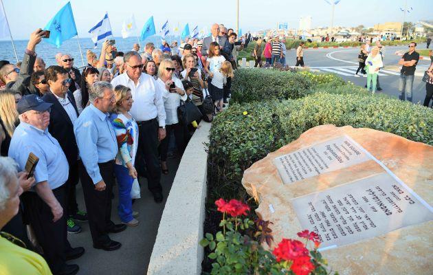 В Хайфе появилась площадь в память о большом друге Израиля