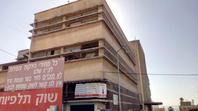 История здания хайфского рынка «Тальпиот»