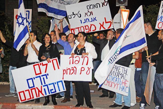 Юлия Штрайм: пора прекратить проведение антиизраильских акций в Хайфе!