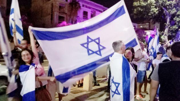 Сегодня вечером в Хайфе акция в поддержку ЦАХАЛа, завтра-против Израиля
