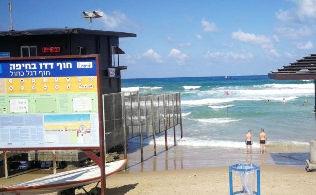 Хайфский пляж: житель Назарета погиб, успев спасти тонувшего мужчину