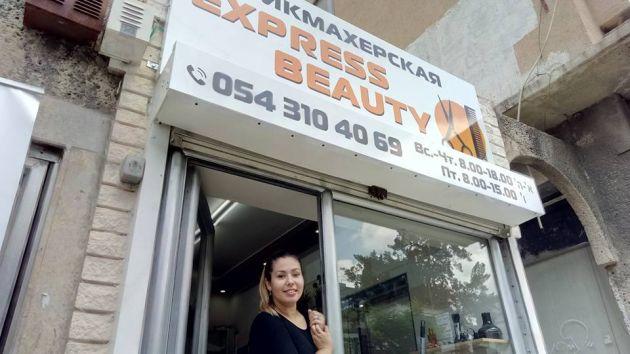 Новая репатриантка, открывшая парикмахерскую на Адаре: каждый может заниматься в Израиле своим делом и всё получится