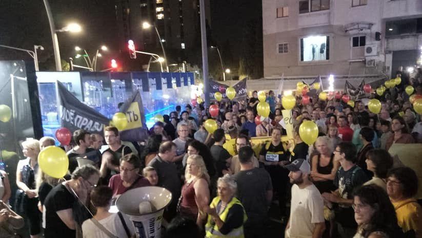 Около тысячи хайфчан приняли участие в демонстрации в поддержку Калиш