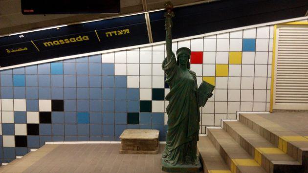 «Статуя Свободы» в хайфском метро: забудьте!