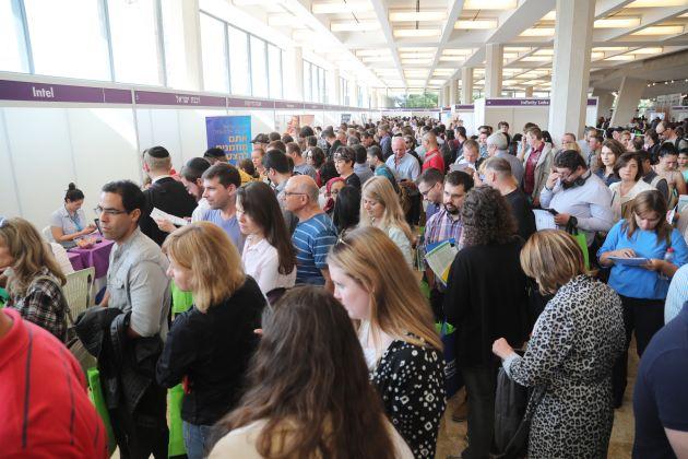 Более 1700 репатриантов приняли участие в ярмарке трудоустройства