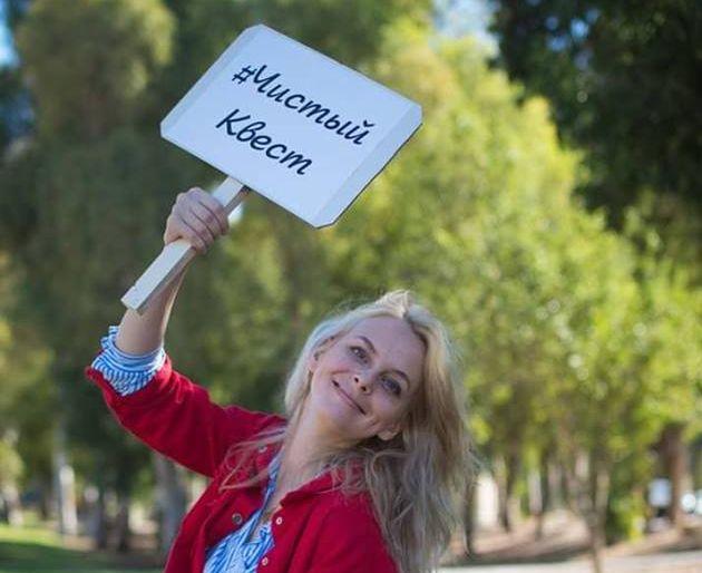 Новая репатриантка создала проект «За чистую Хайфу». Присоединяйтесь!