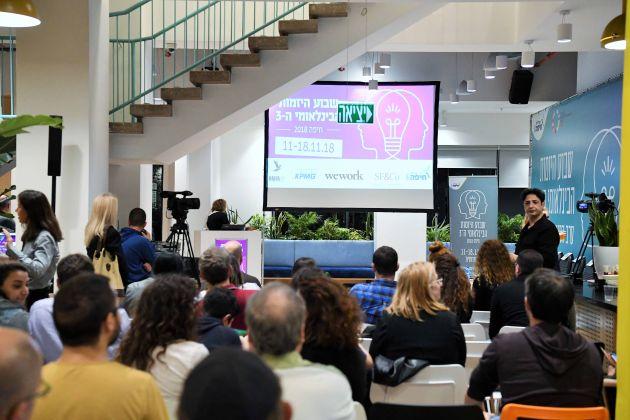 Продолжается Международная неделя предпринимательства в Хайфе (Видео)