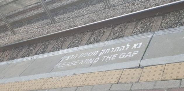 Мольба о помощи: Моя жена собирается броситься под поезд!