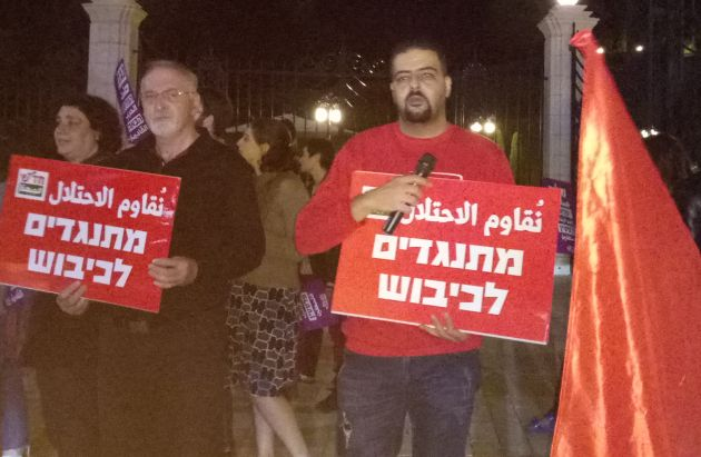 Еврей лидеру арабов Хайфы: «Ты никогда не станешь заместителем мэра нашего города!»