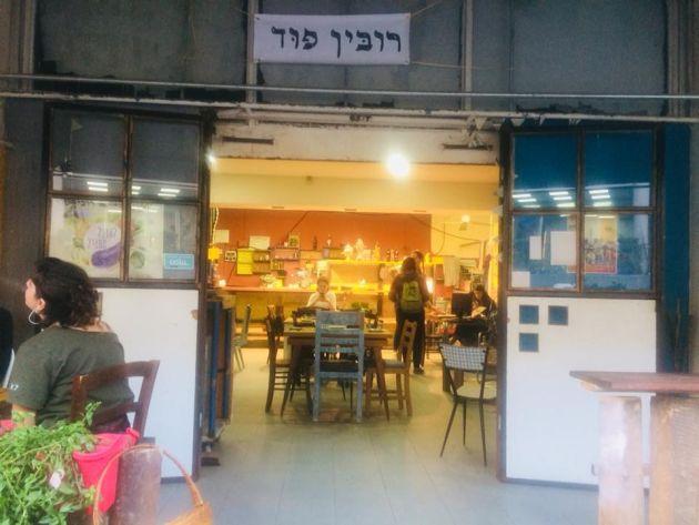 «Робин фуд»: новое необычное кафе на рынке «Тальпиот»