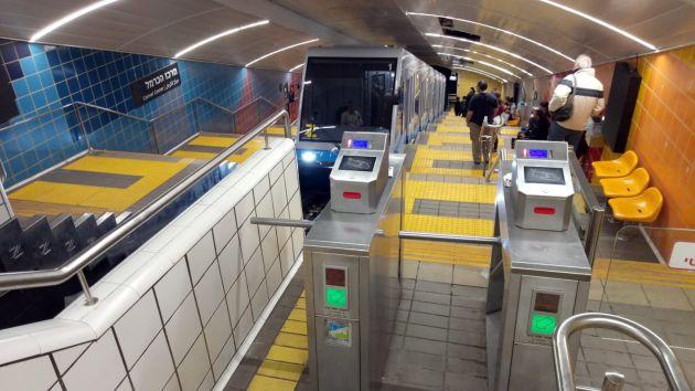 Проезд в хайфском метро стал платным: что изменилось?